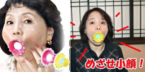 Japonka, tvár 1