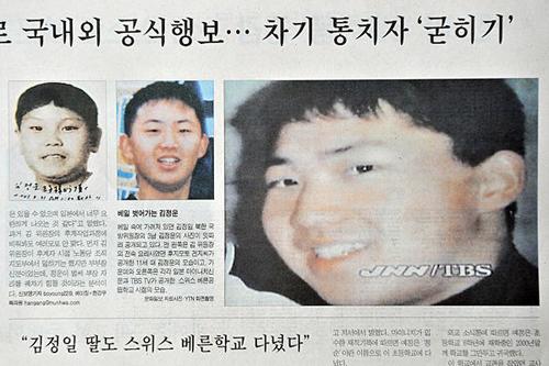 0108-kim-jong-un-birthday full 600