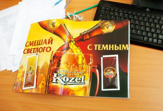pitny rezim002